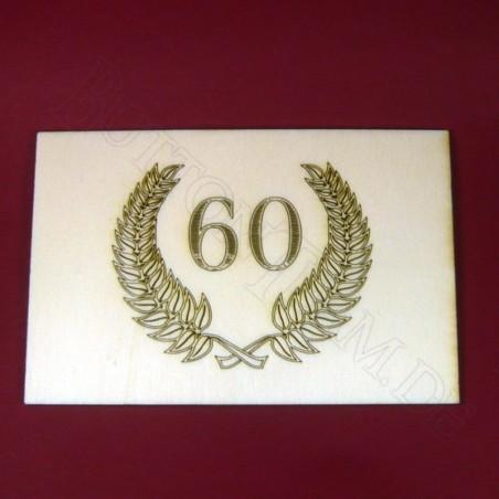 Holzpostkarte 60. Jubiläum